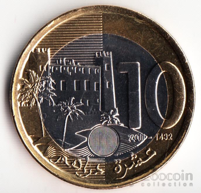1 дирхам сколько рублей 2018