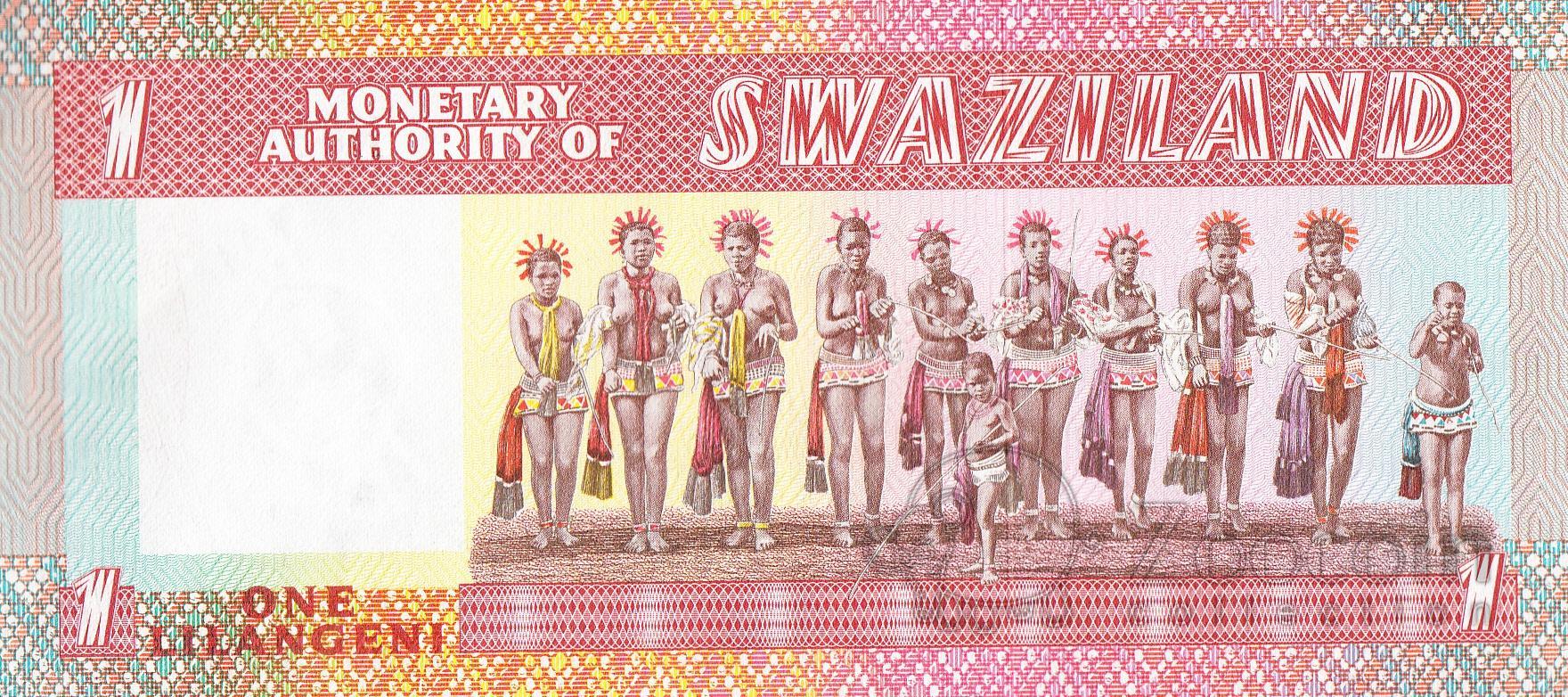Подберешь, девственница для короля свазиленда фото тому стало