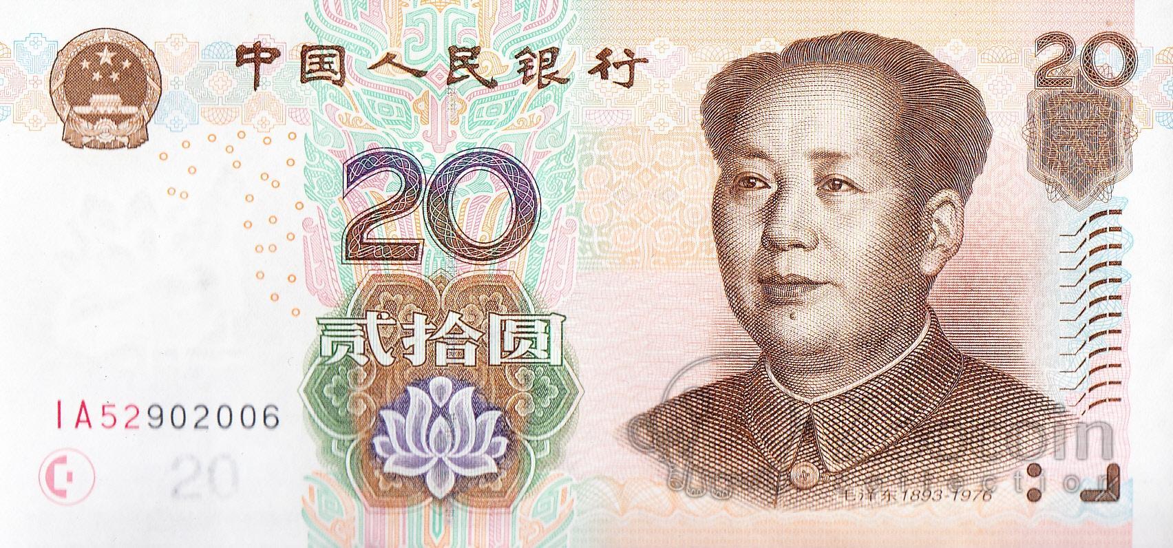 Рисунок китайского юаня