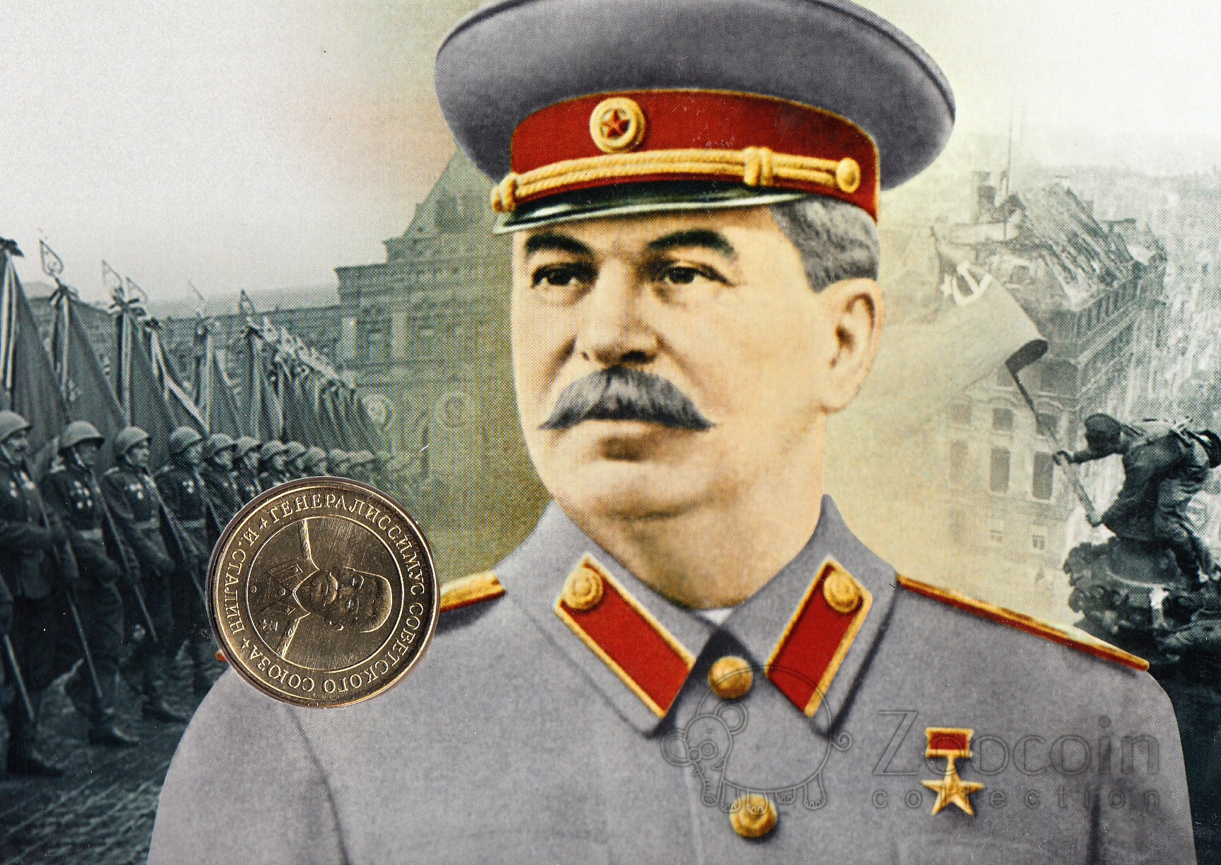 Сталин с нами виде 9 фотография