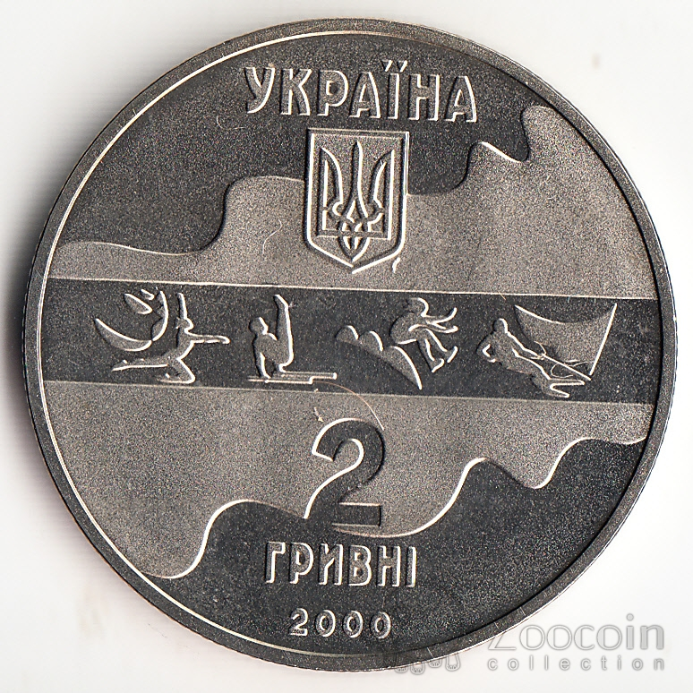 Украина 20 гривен 2000 стельмах рб 7727092