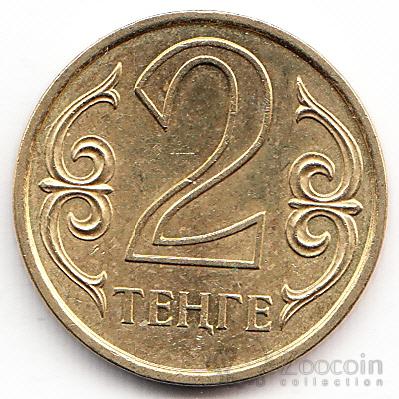 Казахстан 2 тенге 2006. ZooCoin