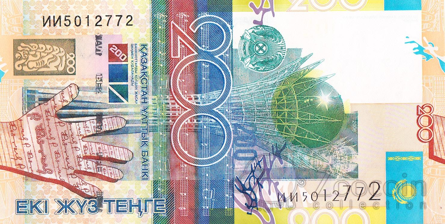 Казахстан 200 тенге 2006. ZooCoin