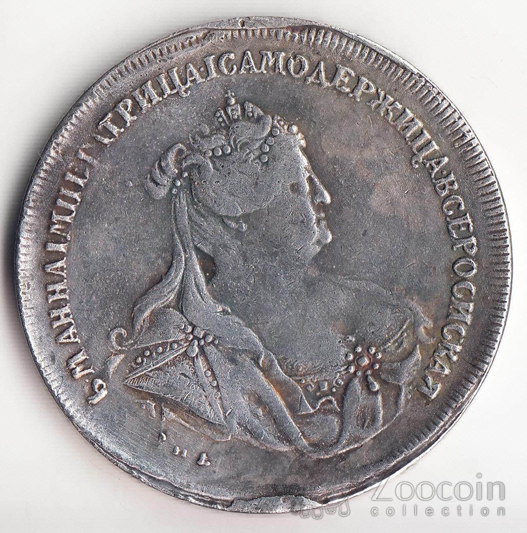 5 руб 1991 года цена