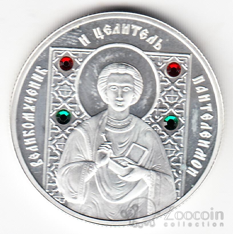 вес 5000 рублевой купюры
