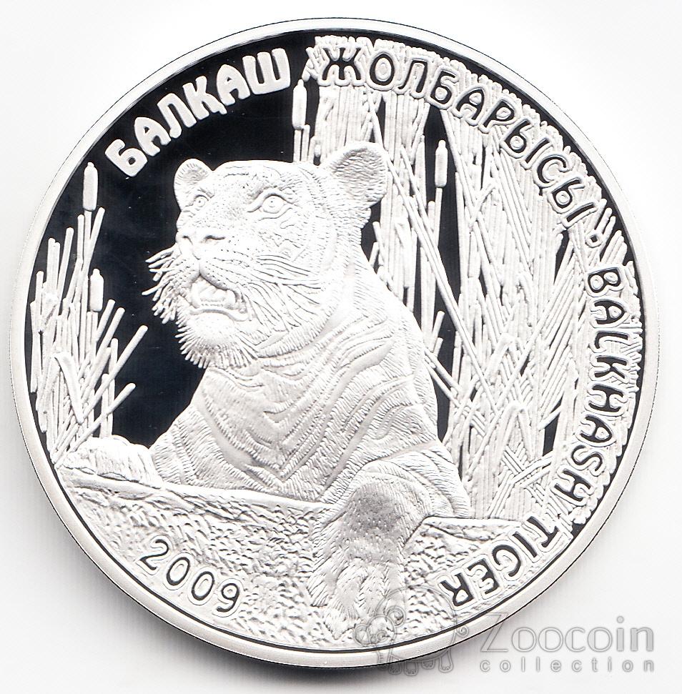 Казахстан 500 тенге 2009 балхашский тигр купить монеты россии 10 рублей