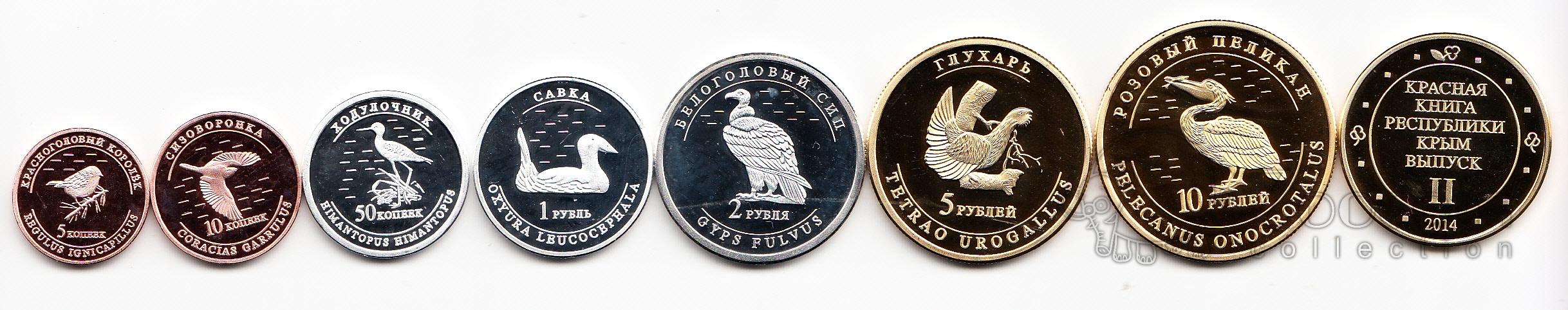 Монеты крым красная книга даты на монетах петра 1