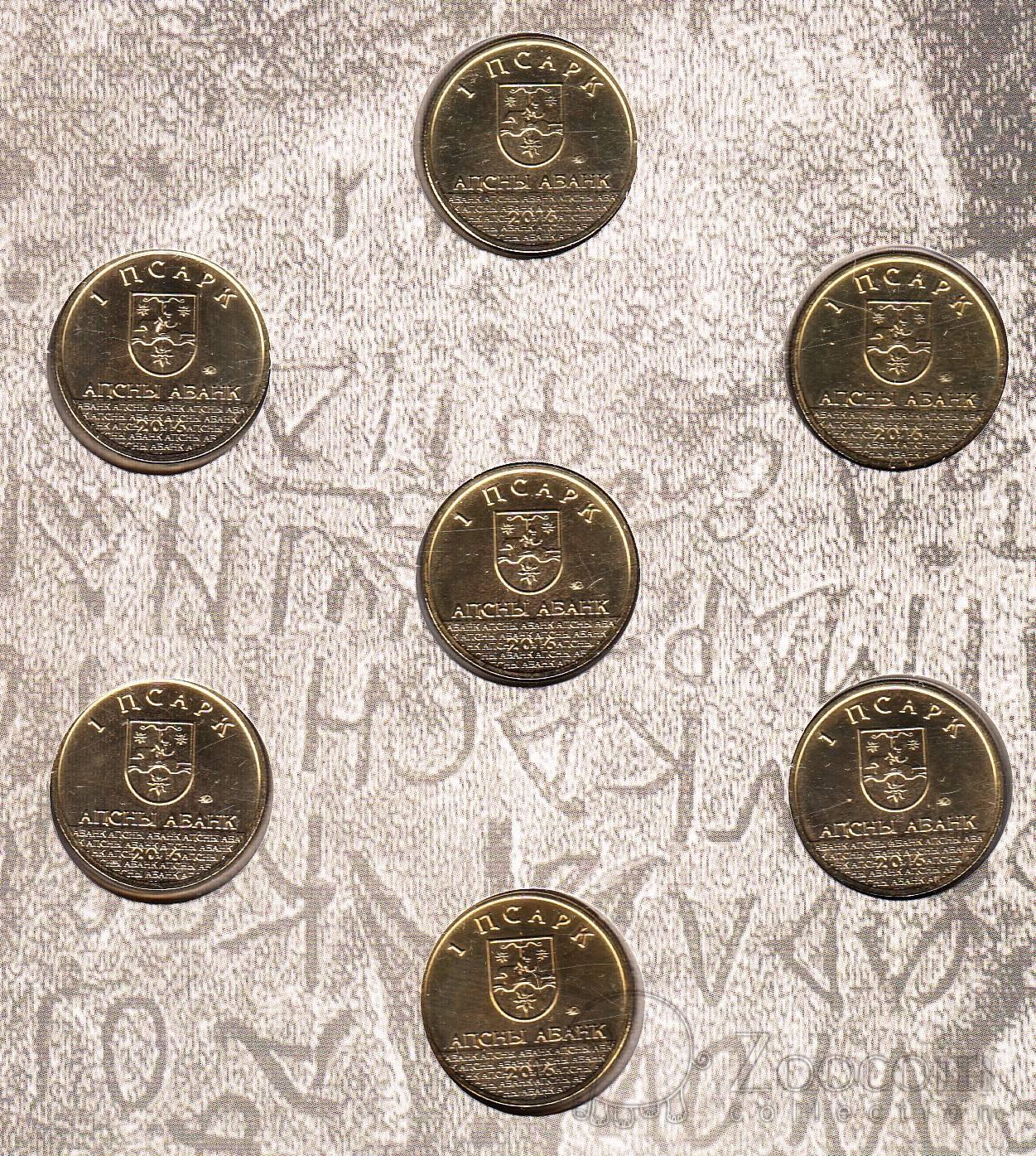170 лет сбербанку россии
