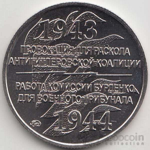 Новые монеты приднестровья 2017 монеты петра 1 1722 года цена серебро